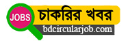 Job Circular in Bangladesh